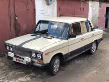 Обнинск 2106 1990