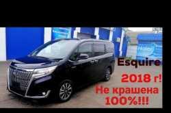 Красноярск Esquire 2018