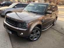 Саратов Range Rover Sport