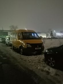 Брянск 2217 2003