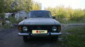 Екатеринбург 412 1993