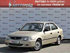 Екатеринбург Accent 2006