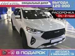Новосибирск F7 2020