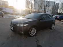 Москва Cerato 2012