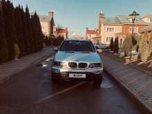 Москва X5 2000