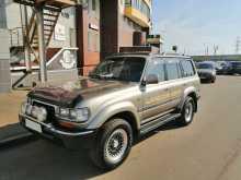 Бокситогорск Land Cruiser 1997