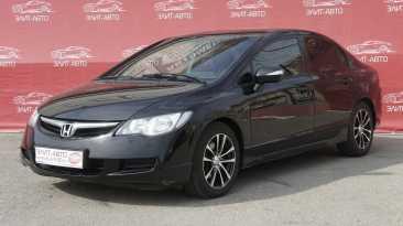 Астрахань Civic 2008