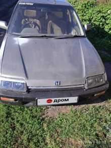 Красногорское Civic 1988