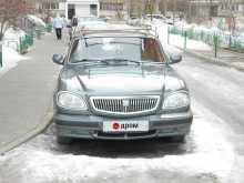 Пушкино 31105 Волга 2004