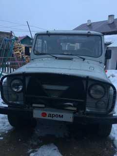 Вершино-Дарасунский 3151 2002