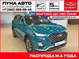Новосибирск Tiggo 7 Pro 2020