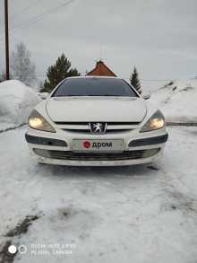 Новосибирск 607 2003