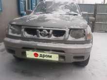 Улан-Удэ Datsun 2000
