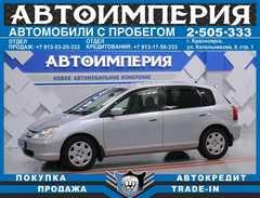 Красноярск Civic 2002