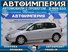 Красноярск Honda Civic 2002