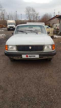 Серов 31029 Волга 1992