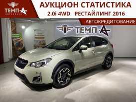 Владивосток Subaru XV 2016