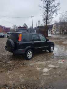 Кострома CR-V 1998