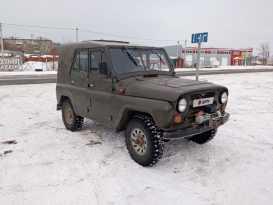 Биробиджан 469 1981
