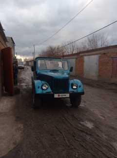 Омск 69 1954