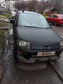 Кемерово RVR 1997
