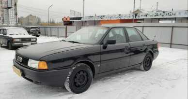 Саратов 80 1990