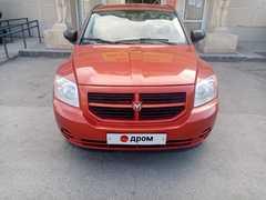 Екатеринбург Caliber 2007