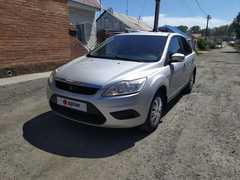 Новосибирск Ford 2010