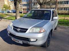 Красноармейск MDX 2003