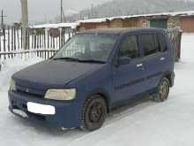 Баранчинский Cube 2000