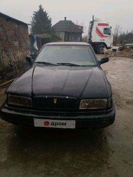 Славянск-На-Кубани 800 1992