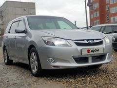 Краснодар Subaru Exiga 2010