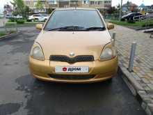 Ростов-на-Дону Vitz 2000