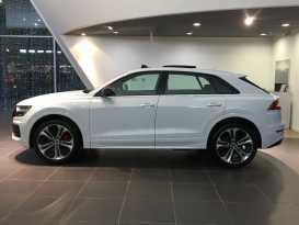 Тюмень Audi Q8 2020