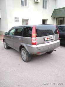 Тольятти HR-V 1999