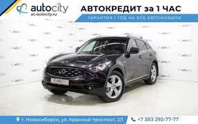 Новосибирск FX37 2010