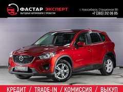 Новосибирск CX-5 2013