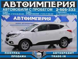 Красноярск ix35 2013