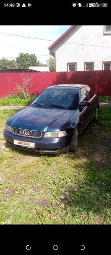 Владимир A4 1997