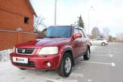 Старый Оскол CR-V 2000