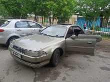 Новоалтайск Carina ED 1991