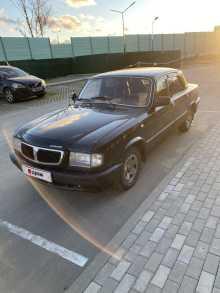 Апрелевка 3110 Волга 2002