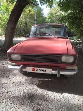 Симферополь 2140 1980