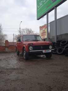 Омск 2129 1995