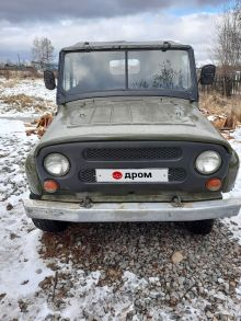 Могоча 469 1991
