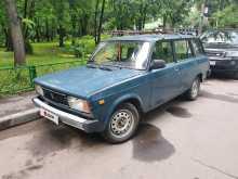 Москва 2104 2003
