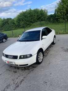 Старый Оскол A4 1996