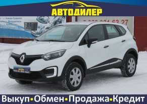 Новокузнецк Kaptur 2018