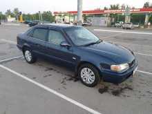 Омск Sprinter 1996