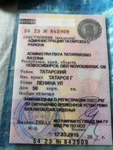 Омск Россия и СНГ 2009